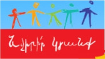 «Անկախ Պետությունների Համագործակցության Ճանապարհներ» ամսագիրը «Ճանապարհ Ընկերության» մասին